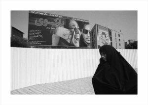 Bahman_Jalali, From the series Cityscape (Tehran), 2006 - 2007