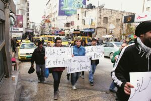 Tina-Sherwell-Archive of the International Academy of Art Palestine