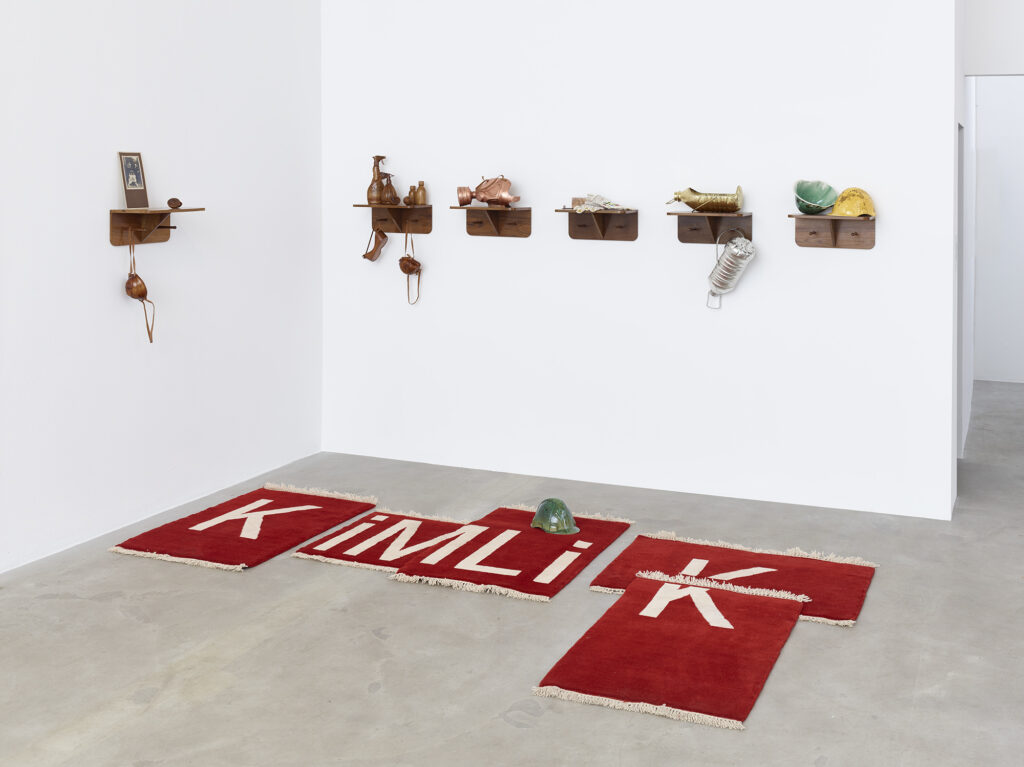 Where Are We Now, Installation view